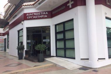 clinitest-athina-9